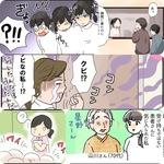 【看護師漫画】こんなことある?!今でも忘れられないびっくりエピソード5選