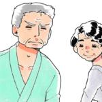 いつも難しい顔をした患者さんの意外な一面・・・『思わずほっこりしました☺️』