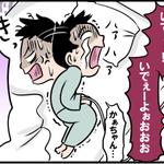 現役看護師が描くリアルすぎる4コマ漫画【患者さんを豹変させる凄まじい痛み編】