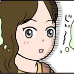 現役看護師が描くリアルすぎる4コマ漫画【病院で売ったら絶対に売れそうなもの編】