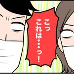 現役看護師が描くリアルすぎる4コマ漫画【小児科外来の夏の風物詩編】