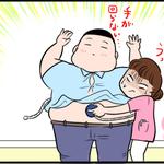 現役看護師が描くリアルすぎる4コマ漫画【腹囲の測り方編】