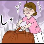 現役看護師が描くリアルすぎる4コマ漫画【重い荷物の正体編】