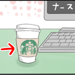 毎朝決まった場所にある空のコーヒーカップ『毎回誰が置き忘れてるのかと思ったら・・・』