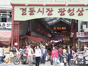 京東市場 - Wikipedia