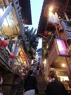 九份 part1 | 台湾観光-台北ナビ