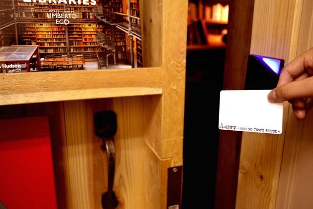 REGISTER - 森の図書室 | 渋谷からすぐ。本の森。