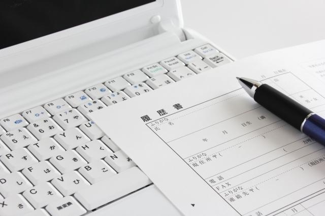 パソコンと履歴書とペン|写真素材なら「写真AC」無料(フリー)ダウンロードOK