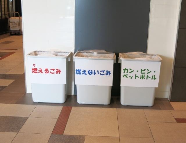 ゴミ箱|写真素材なら「写真AC」無料(フリー)ダウンロードOK