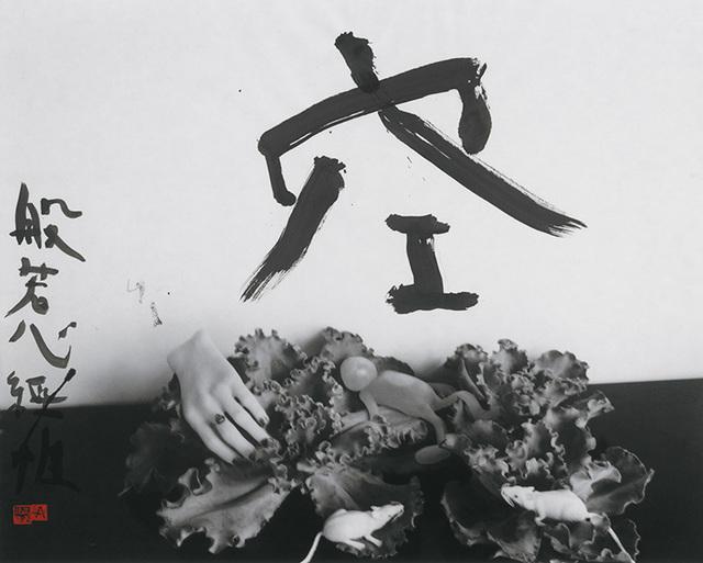 荒木経惟の個展『淫秋』、「般若心経」をモチーフにした新作展示 - アート・デザインニュース : CINRA.NET