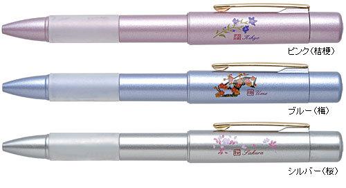 【楽天市場】送料無料 1本4役 和柄 ネームペン ピンク ブルー シルバー:atmack*家具 雑貨 事務用品