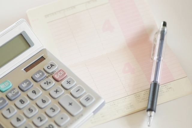 「収入」に関する写真 写真素材なら「写真AC」無料(フリー)ダウンロードOK