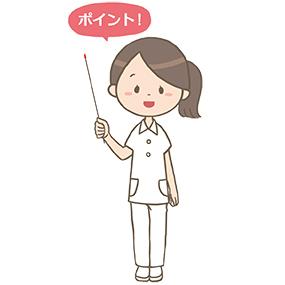 指でOKサインを出している看護師のイラスト※上半身のみ🎨【フリー素材】 看護roo![カンゴルー]