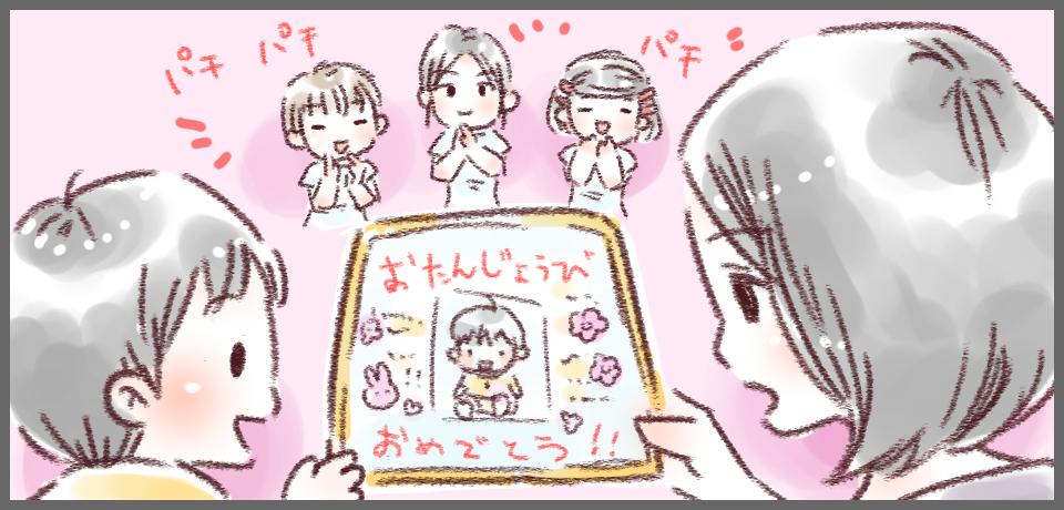 おたんじょうびおめでとう!!